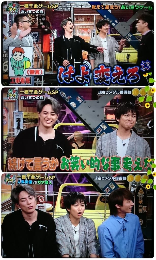 f:id:sunflower-shigeaki:20180915225928j:plain