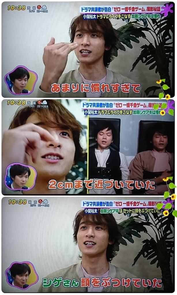 f:id:sunflower-shigeaki:20180917232543j:plain