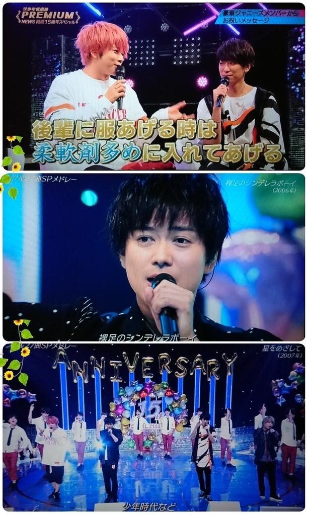 f:id:sunflower-shigeaki:20180927225013j:plain