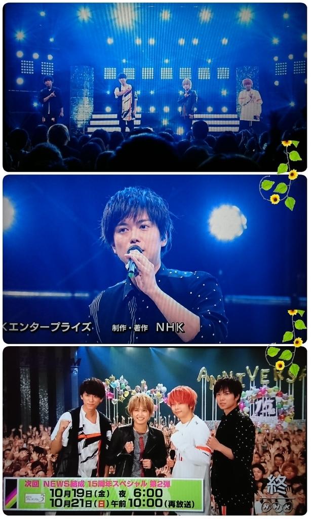 f:id:sunflower-shigeaki:20180927225101j:plain
