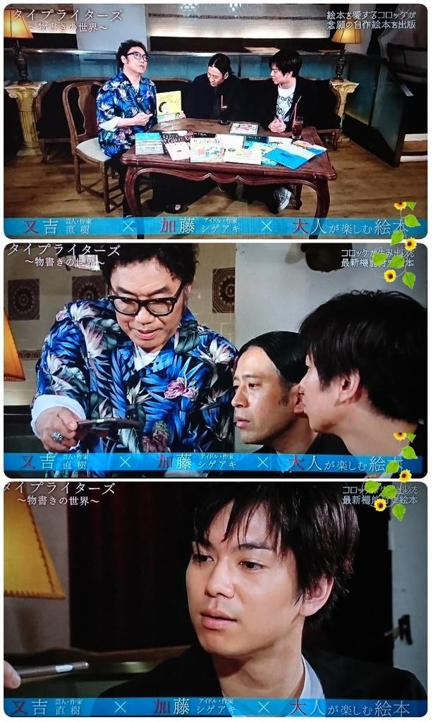 f:id:sunflower-shigeaki:20181002210352j:plain