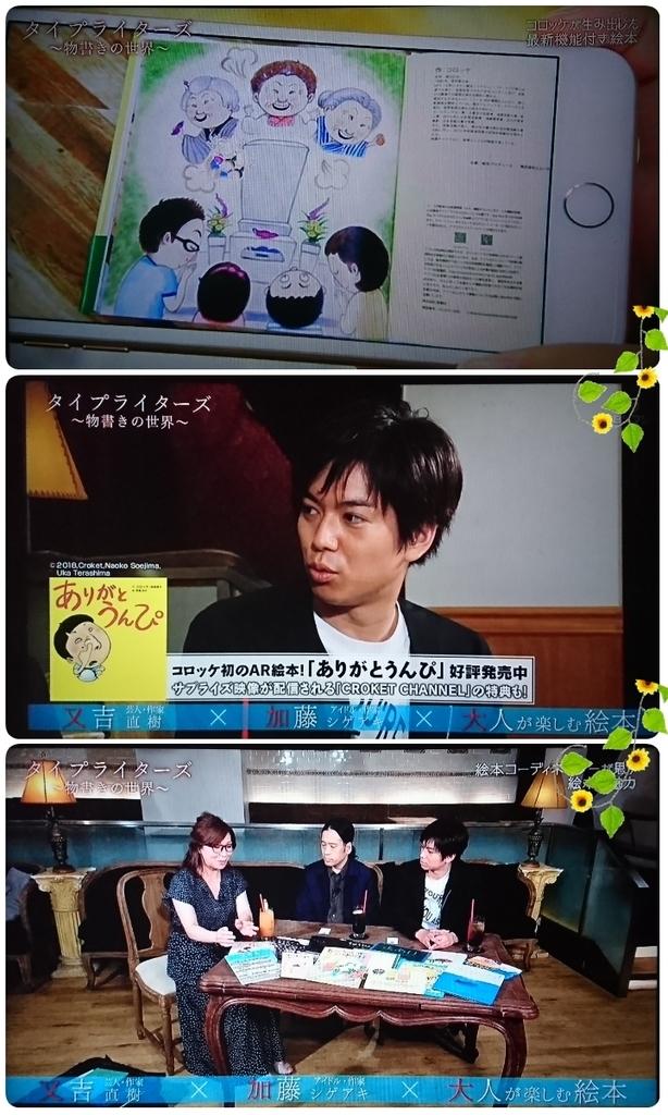 f:id:sunflower-shigeaki:20181002210358j:plain