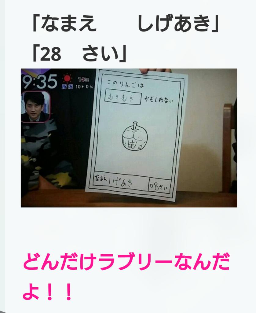 f:id:sunflower-shigeaki:20181002211853p:plain