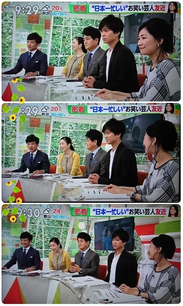 f:id:sunflower-shigeaki:20181005222006j:plain