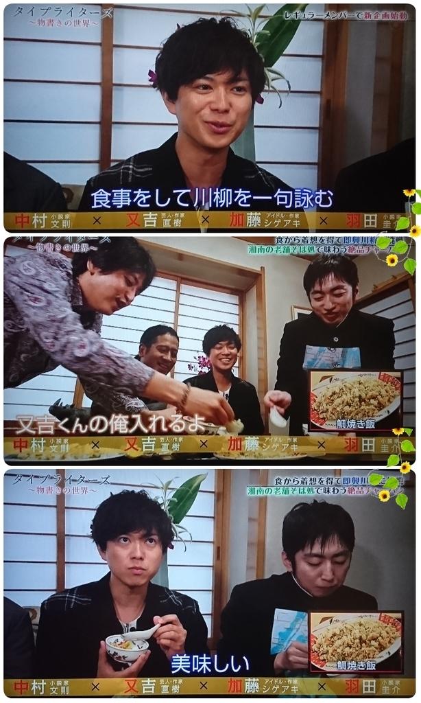 f:id:sunflower-shigeaki:20181014225444j:plain