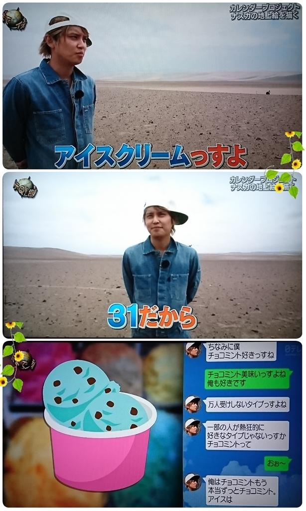 f:id:sunflower-shigeaki:20181111222144j:plain