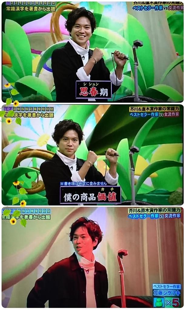 f:id:sunflower-shigeaki:20181127224621j:plain