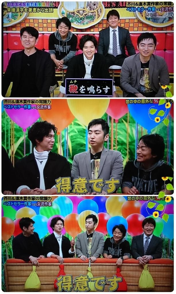 f:id:sunflower-shigeaki:20181127224644j:plain