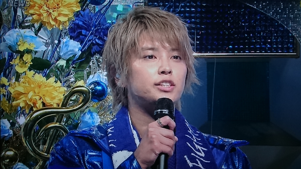 f:id:sunflower-shigeaki:20181204234032j:plain