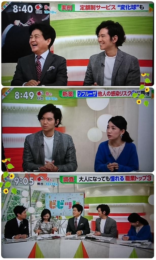f:id:sunflower-shigeaki:20181215114919j:plain