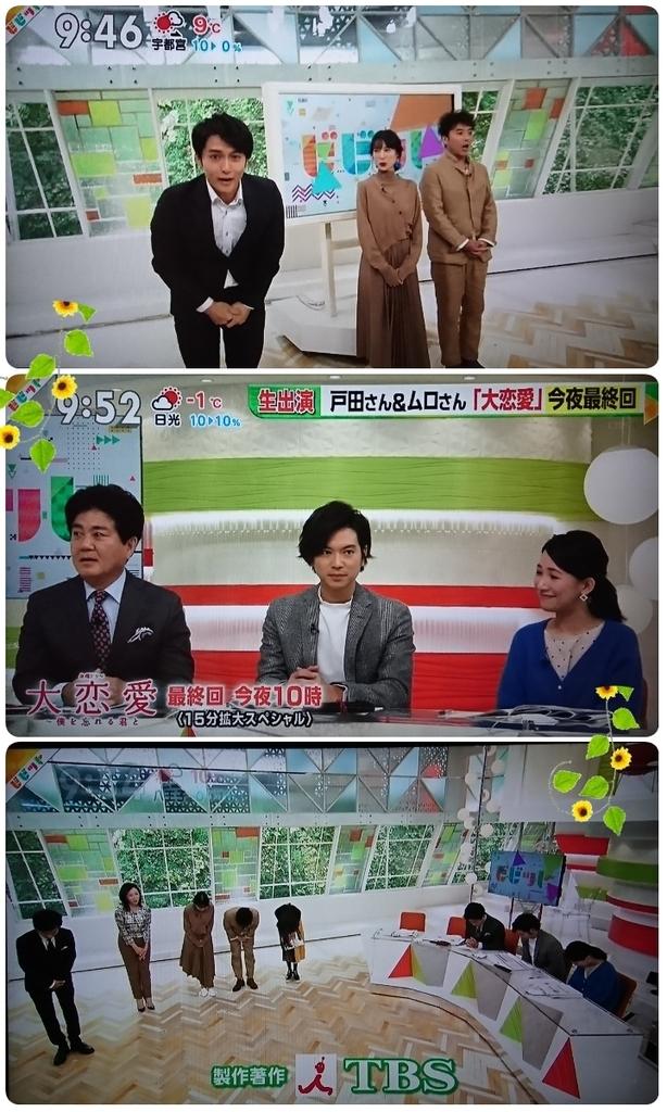 f:id:sunflower-shigeaki:20181215120002j:plain