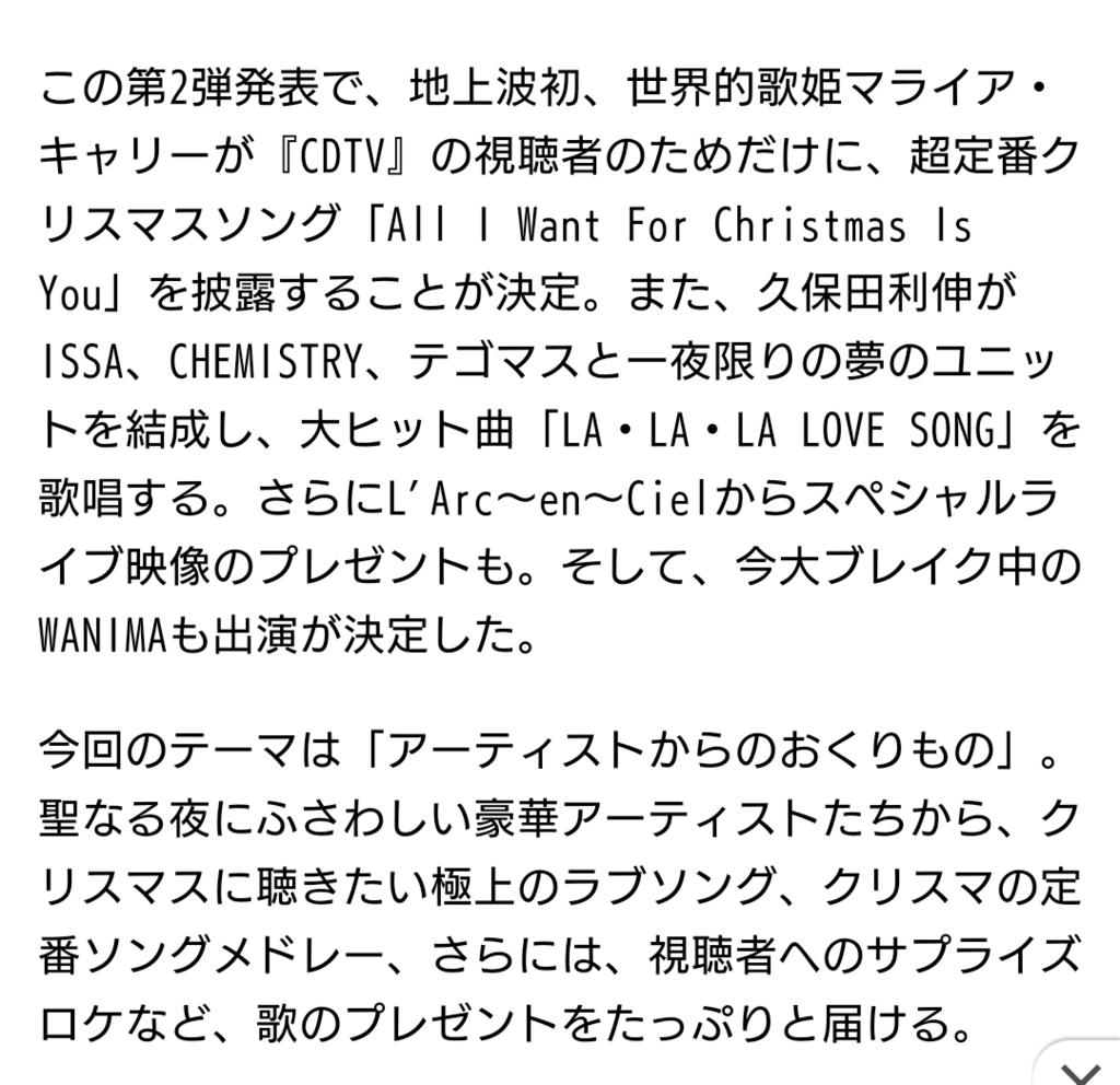 f:id:sunflower-shigeaki:20181222214307p:plain