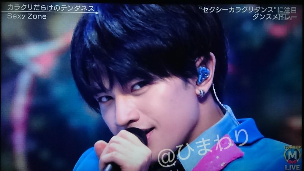 f:id:sunflower-shigeaki:20181225225146j:plain