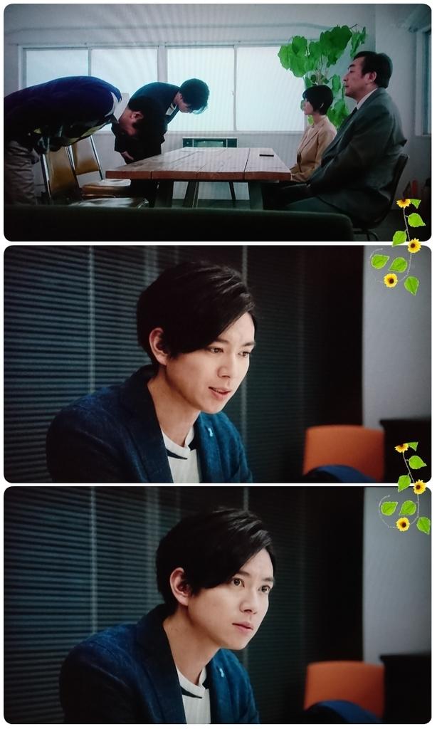 f:id:sunflower-shigeaki:20190207215143j:plain
