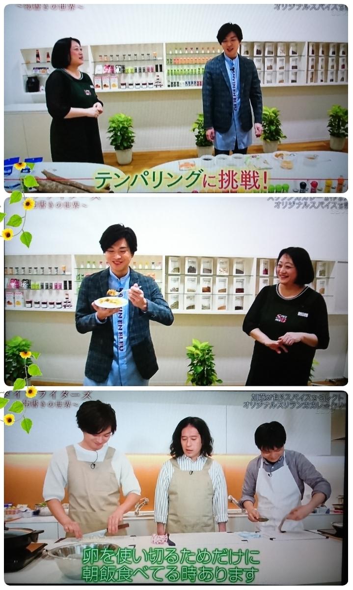 f:id:sunflower-shigeaki:20190610203214j:plain
