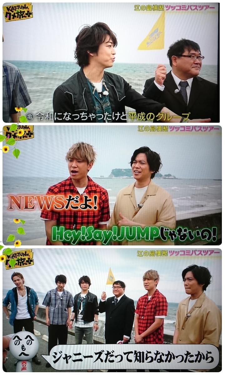 f:id:sunflower-shigeaki:20190618170047j:plain
