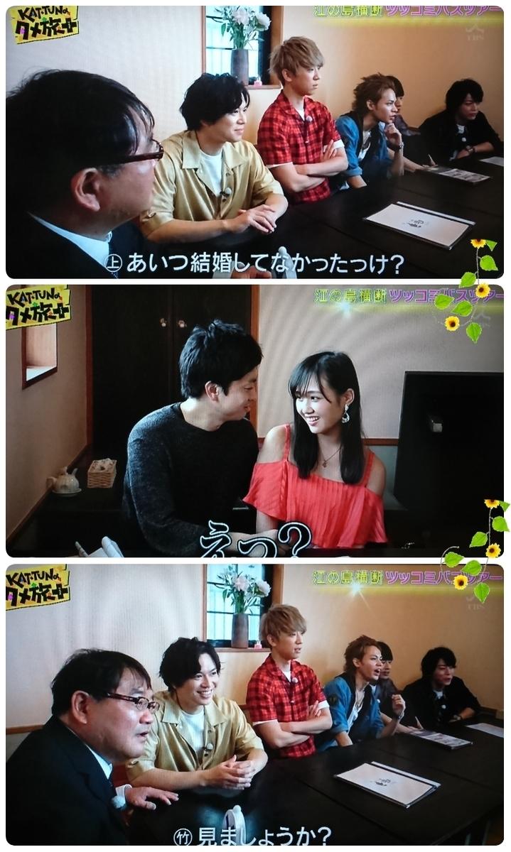 f:id:sunflower-shigeaki:20190618170359j:plain