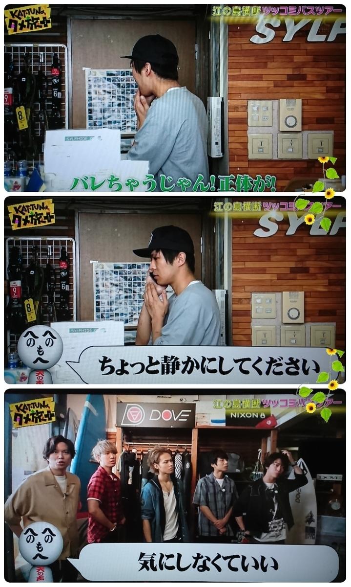 f:id:sunflower-shigeaki:20190618172337j:plain