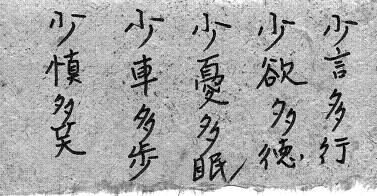 20070102231746