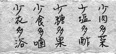 20070102231805