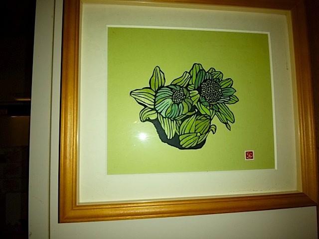 f:id:sunflower23:20210115145431j:plain