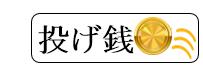 f:id:sungen:20181104124410j:plain