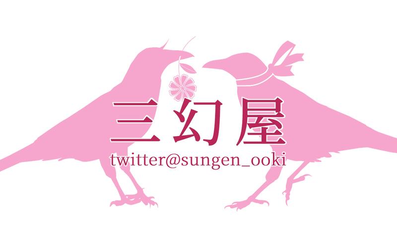 f:id:sungen:20200918214030j:plain