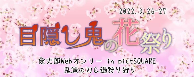 f:id:sungen:20210902151906j:plain