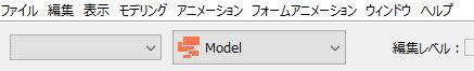 Live2dモードチェンジ