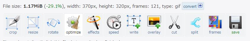 GIFアニメのファイルサイズを減らした