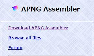 APNG Assenblerのページ
