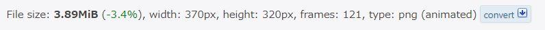 EZGIF.COMでAPNG圧縮