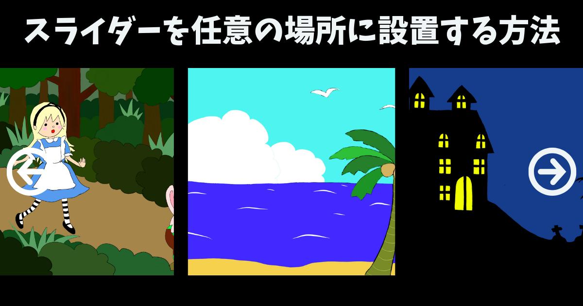 f:id:sunko-chan:20210225155919p:plain