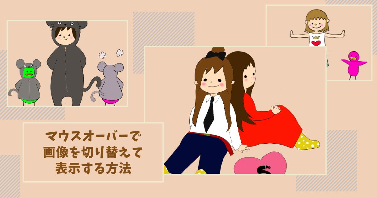 f:id:sunko-chan:20210308232801p:plain