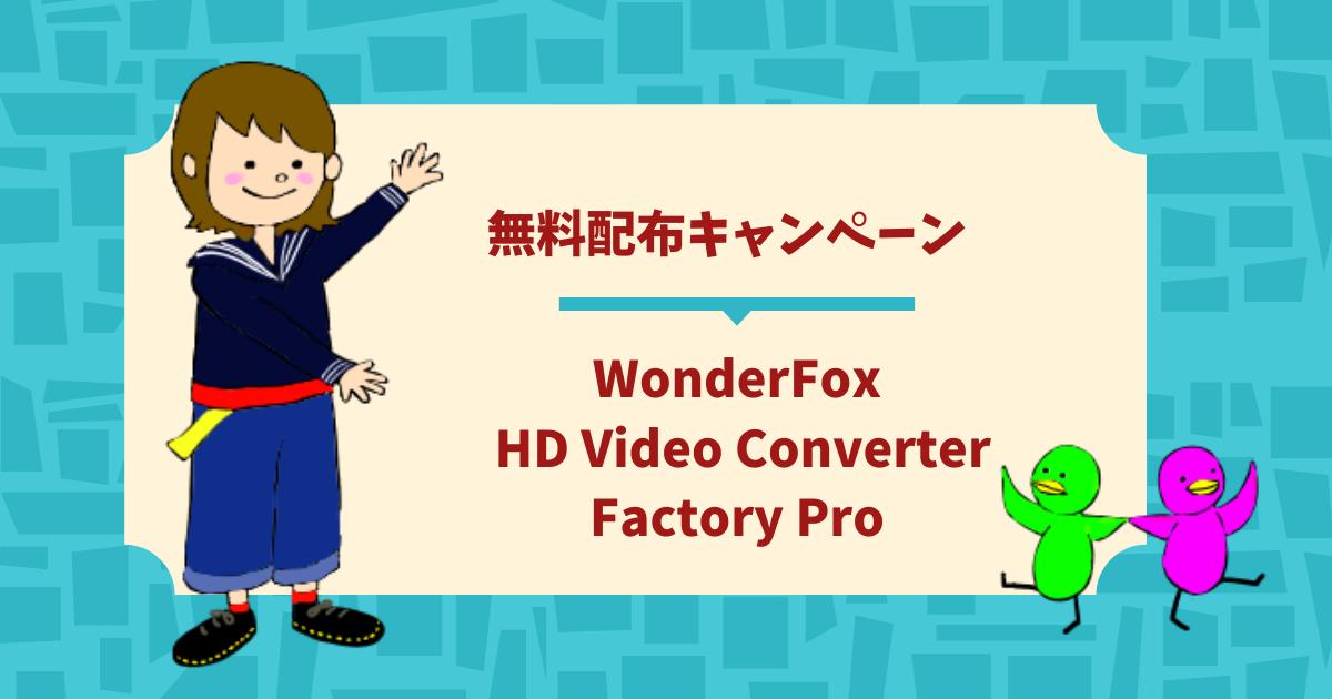 f:id:sunko-chan:20210309173440p:plain
