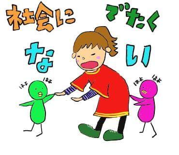 【LINEスタンプ】すんこちゃんの日常スタンプ 第5弾