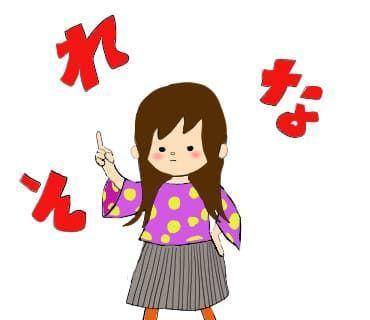 【LINEスタンプ】すんこちゃんの日常スタンプ 第2弾リメイク