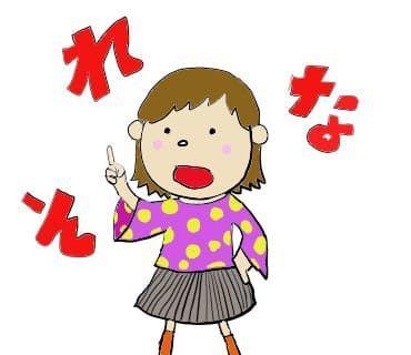 【LINEスタンプ】すんこちゃんの日常スタンプ 第2弾