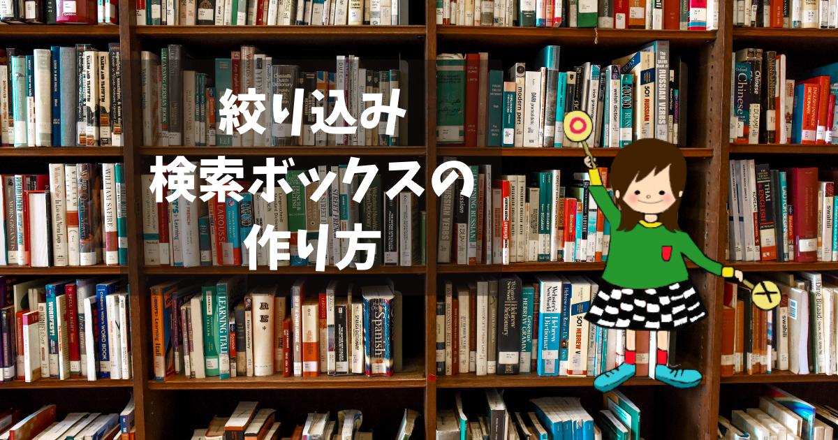 f:id:sunko-chan:20210323175910p:plain