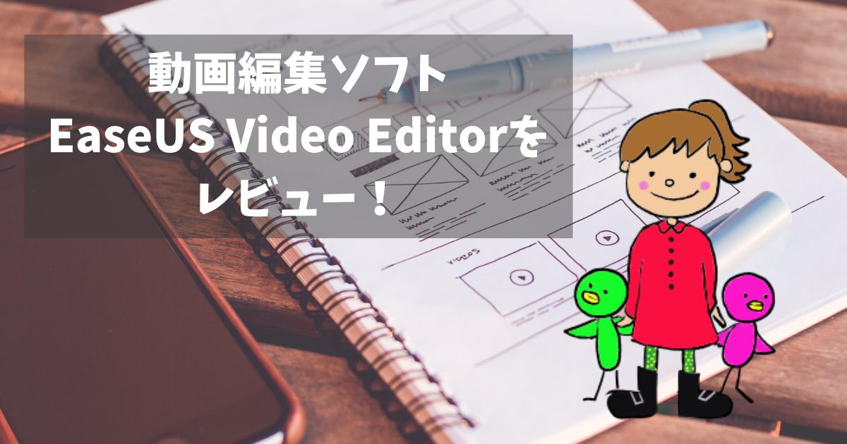 f:id:sunko-chan:20210421162144p:plain