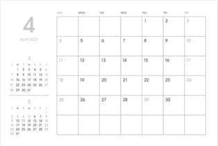 カレンダーの裏面