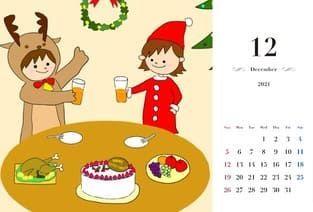 カレンダーの表面