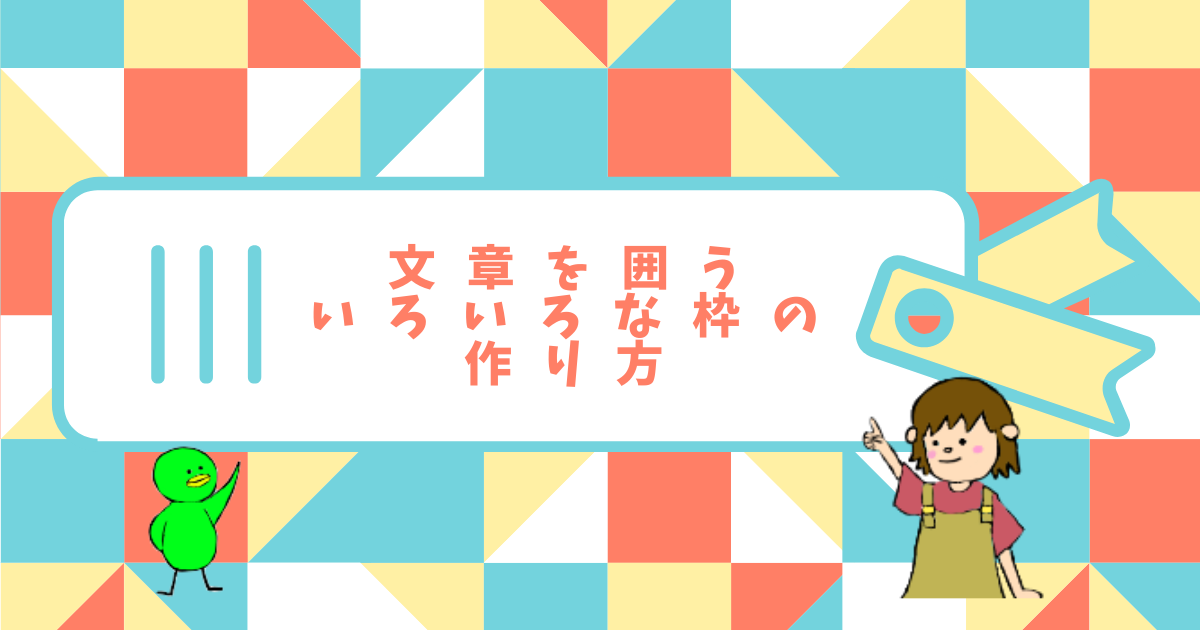 f:id:sunko-chan:20210520155124p:plain