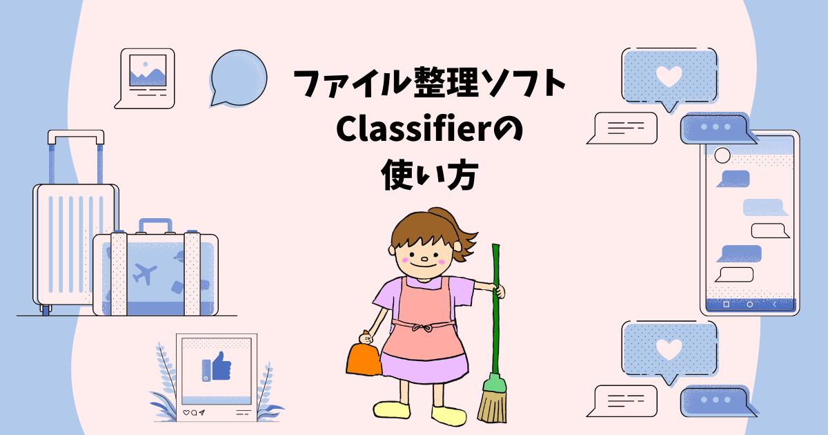 f:id:sunko-chan:20210606154631p:plain
