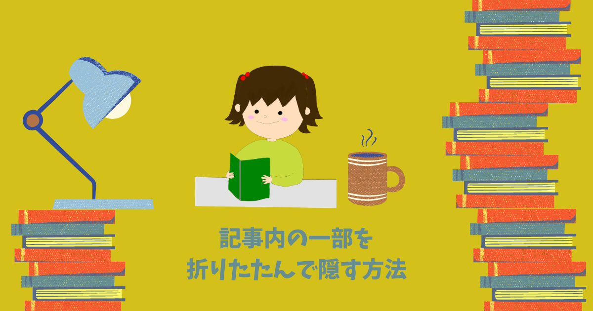 f:id:sunko-chan:20210630174156p:plain