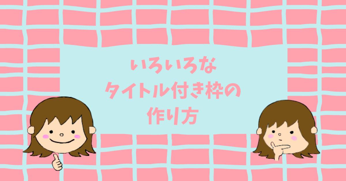 f:id:sunko-chan:20210716172202p:plain