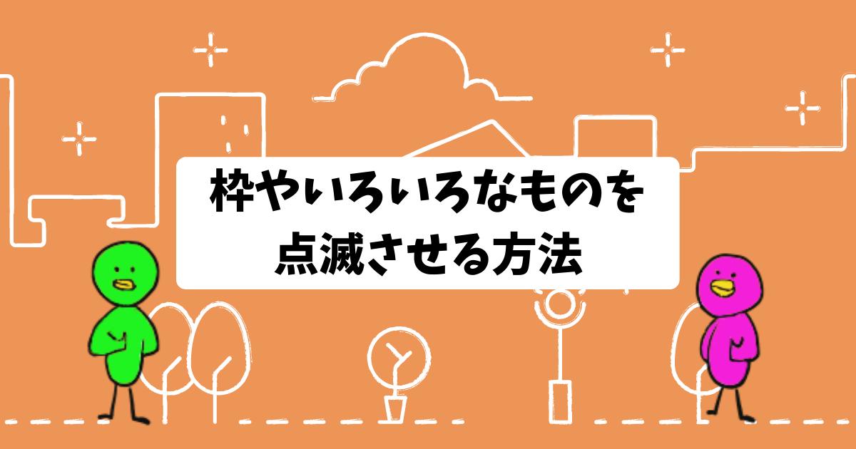 f:id:sunko-chan:20210720173449p:plain
