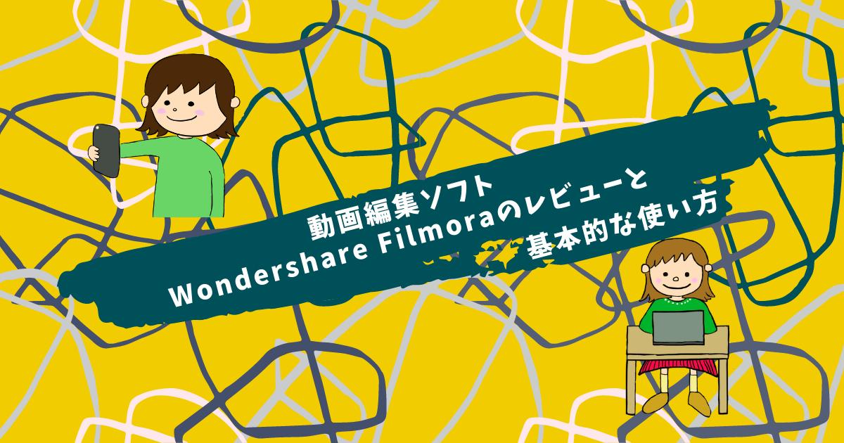 f:id:sunko-chan:20210726175551p:plain