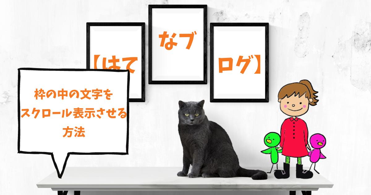 f:id:sunko-chan:20210729161620p:plain