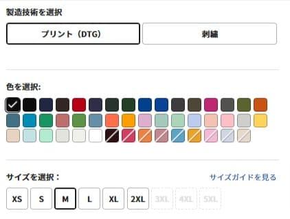 印刷方法、カラー、サイズ選択